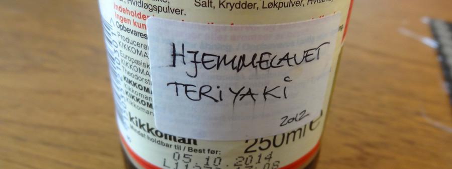 Hjemmelavet Teriyaki sirup sauce
